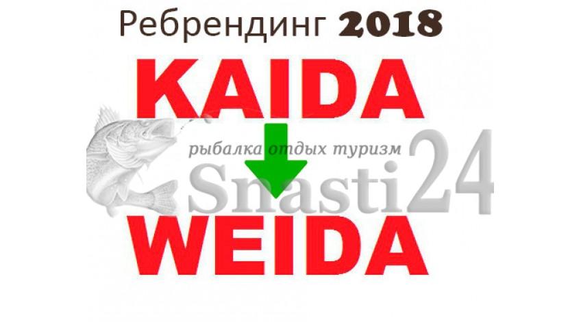 Изменение названия торговой марки «KAIDA»  на «WEIDA» в 2018году