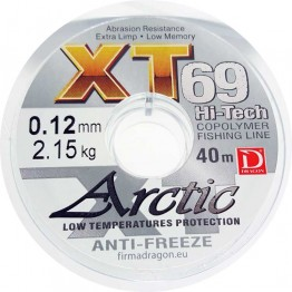 Леска зимняя Dragon XT69 Hi-Tech Arctic 40m 0.10-0.20 mm
