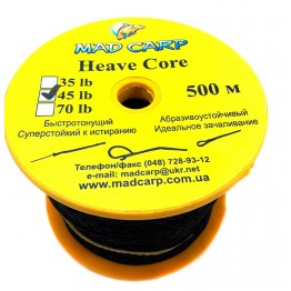 Шнур для снасти Heave Core Mad Carp 500 м 35 lb