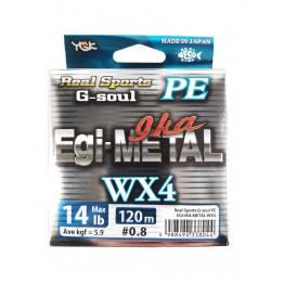 Шнур YGK G-Soul EGI Metal 120m #0.8/0.148mm 14lb (мультиколор)