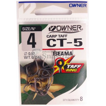 Крючки Owner Carp Taff CT5-53275 № 4 (8 шт)