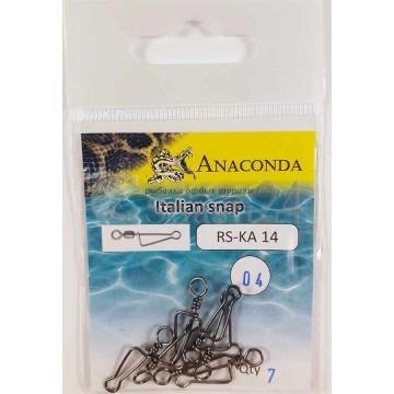 Застежки Anaconda RS-KA 14-04 Italian snap (7шт)